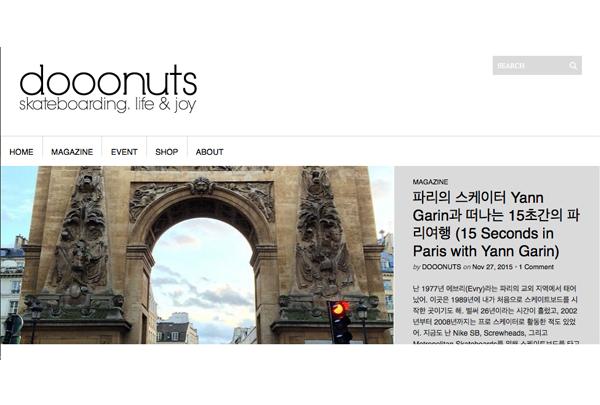 YANN_DOOONUTS